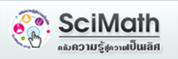 http://www.scimath.org/