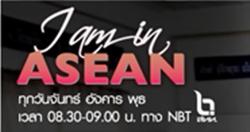 http://www.thaiteachers.tv/asean.php